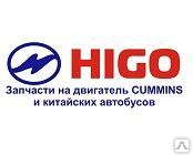 Радиатор Хайгер (Higer)